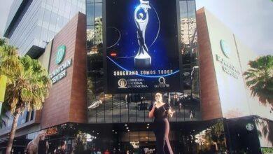 Photo of Premios Soberanos serán el 15 de junio
