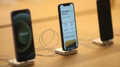 Photo of Cómo resetear un iPhone a estado de fábrica